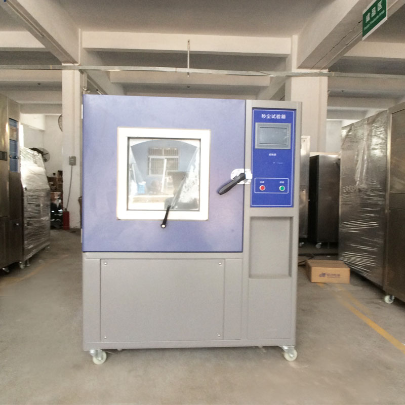 sand test chamber price